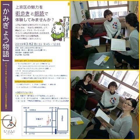 ブログ用0226.jpg