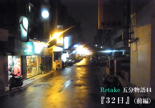 re_32.jpg
