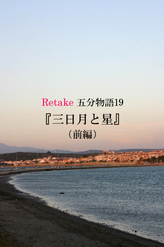re_mika.jpg